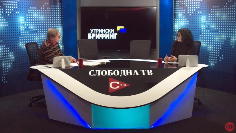 """Чомовски и Павловска во Утрински брифинг околу прашањето и решението за """"Треска 2"""""""