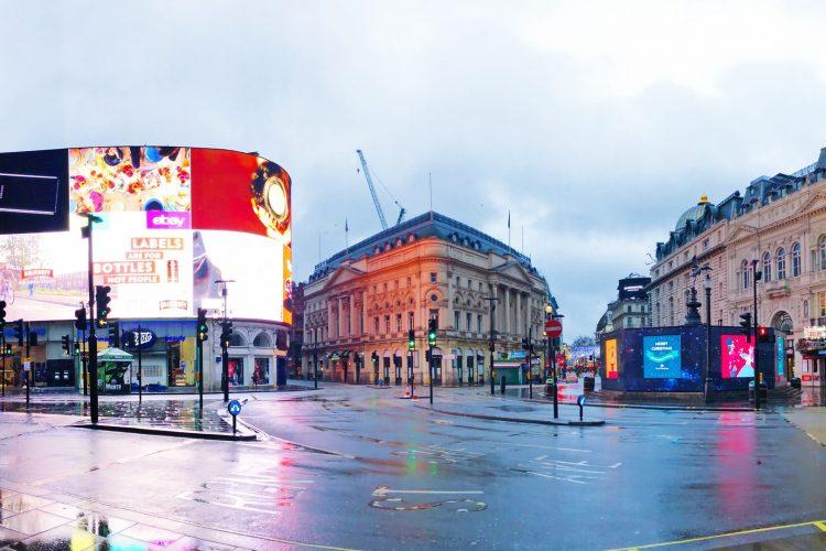 Лондон пред Брегзит